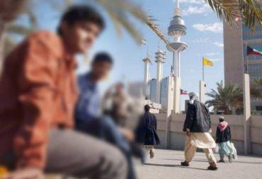 العمالة الوافدة في الكويت: الهنود المقيمون قلقون من قانون الوافدين الجديد
