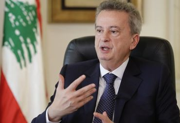لبنان : الحجز على أملاك حاكم المصرف المركزي