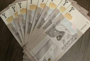 منعطف خطر على مفترق فئة ال5000 ليرة سورية قد يقضي على الواقع المعيشي للسوريين!..