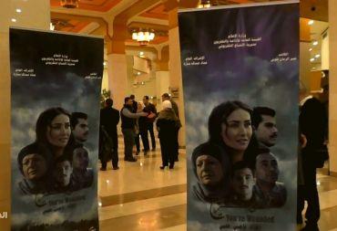 """فيلم """"أنت جريح"""" لناجي طعمة عن بطولات الجيش العربي السوري بعرض خاص في دمشق (فيديو)"""