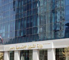 نشاط وزارة الشؤون خلال 2018... مركز للإرشاد الوظيفي ومبنى لرعاية الأطفال ضحايا التجنيد