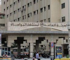 تدشين الدور الالكتروني في الهيئة العامة لمستشفى المواساة قريباً