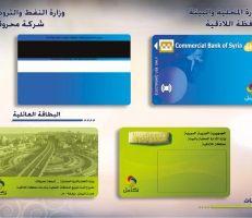 وتتعاقب الأزمات: أزمة بطاقات ذكية في محافظة اللاذقية (فيديو)