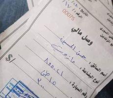 الفصائل المسلحة تمنع تصدير المحروقات إلى حلب بإعلاق معبر أبو الزندين