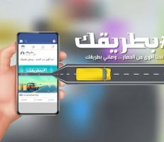 """الشباب السوري يواجه أزمة الوقود والحصار بإطلاق حملة """"بطريقك"""""""