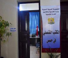 تصديق 13 ألف وثيقة شهرياً في المكتب القنصلي بحمص