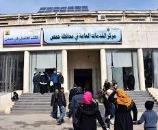 قريباً إنشاء مكاتب جديدة  في  مركز الخدمات العامة لمحافظة حمص