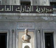 """تنقلات """"طرابيش"""" جمركية واسعة تجاهلت قضايا فساد بمليار ليرة (صور)"""
