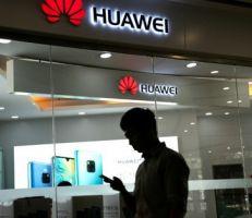 """بعد حظر هواوي """"الصين تحذر كبرى شركات التكنولوجيا"""""""