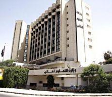 منح دراسية للمرحلة الجامعية الأولى في سلطنة عمان