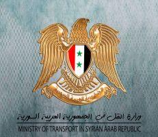 إنهاء تكليف عدة مدراء في وزارة النقل