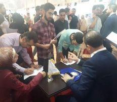 """معرضان """"للتوظيف وللجامعات"""" في فندق شيراتون حلب"""