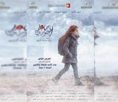 """يزن نجدة أنزور يطلق العرض الخاص لفيلم """"جوري"""" (فيديو)"""