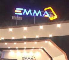 شركات إيماتيل وإيلا وايليجانت تطلق خدمات مميزة في معرض دمشق الدولي (صور)