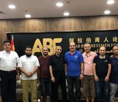 سورية تشارك في معرض دائم في الصين للمنتجات المستوردة