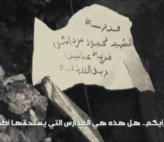 """طلاب قرية عنانيب يتلقون دروسهم في """"الزريبة"""" (فيديو)"""