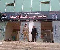 مبادرات وطنية تطوعية لمشفى سلحب بعد تهرب وزارة الصحة منه