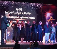 السينما السورية تحصد خمس جوائز في ختام مهرجان الإسكندرية السينمائي