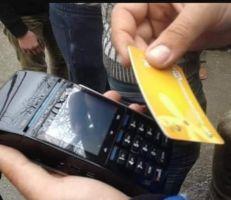 إلغاء دراسة توزيع بعض المواد الغذائية عبر البطاقة الذكية