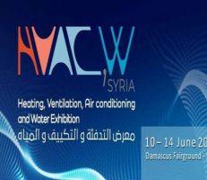 الاستعداد لإطلاق الدورة الثانية لمعرض التدفئة والتكييف والمياه HVAC.W في دمشق