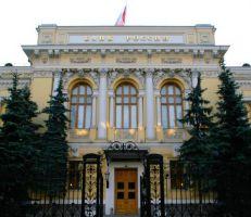 من يمتلك البنك المركزي الروسي؟