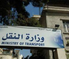 مديرية النقل بدمشق: 500 ألف مركبة مسجلة والرسوم التي تم تحصيلها تجاوزت 15 مليار ليرة