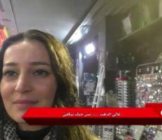 غالي الدهب .. بس حبك بيكفي! هل تقبل السوريات الزواج بدون ذهب (فيديو)