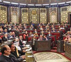"""""""مجلس الشعب"""" يقر إقامة مصفاتي نفط وتوسيع مصب طرطوس"""