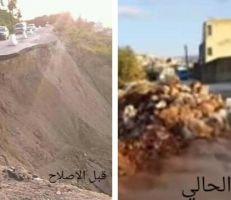 أهالي بصراما للمشهد: عالَجوا انهيار الطريق العام ليعود أسوأ مما كان وأخطر