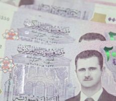 المركزي في حمص ينفي إلغاء التعامل بفئة الألفين ليرة
