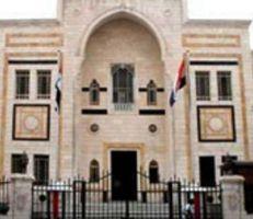 مجلس الشعب يعلن عن اختبار لتعيين 94 مواطناً للعمل لديه بالفئات الثالثة والرابعة والخامسة