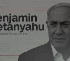 محاكمة نتنياهو بالفساد ستبدأ بعد أسبوعين من الانتخابات الإسرائيلية