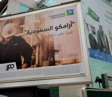 المستثمرون السعوديون يشعرون بالألم مع السقوط الحر لسهم أرامكو