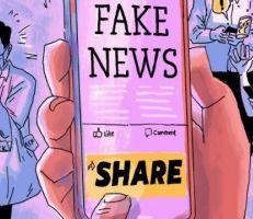 نحن والأخبار الزائفة والجمهور .. والكورونا