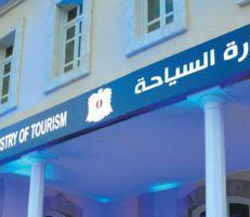 إعادة تفعيل العمل في وزارة السياحة والجهات التابعة لها تدريجياً