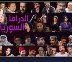 أنا الكاتب السوري المستقل: وثيقة شرف من كتاب الدراما