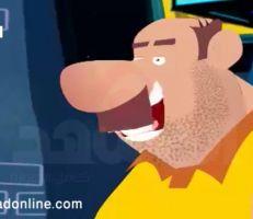 كاريكاتير المشهد: سرقوها