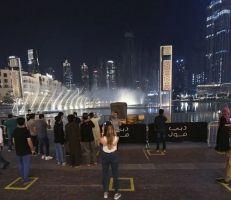 الإمارات ترفع حظر التجول الذي فرضته للحد من تفشي كورونا
