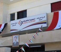 وزير الاتصالات يدشن مركز الاتصالات في صوران بعد تأهيله