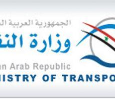 """""""وزارة النقل"""" تخفض أجور نقل الحبوب والفيول"""