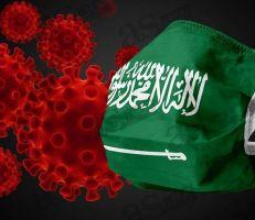 السعودية تكشف سبب الزيادة الكبيرة في أعداد مصابي كورونا