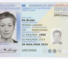 قريباً: بطاقات الهوية الهولندية لن تحتوي على خانة الجنس!