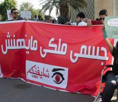 """النيابة المصرية تحقق مع شاب بعد مزاعم """"اغتصاب وتحرش"""" شغلت الرأي العام"""
