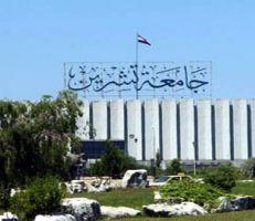 الحجر على موظفة في جامعة تشرين مصابة بفيروس كورونا