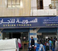 اتفاقية لتسويق الدخان في صالات السورية للتجارة