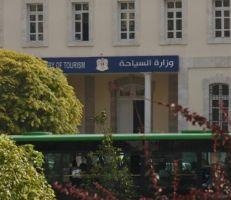 """وزارة السياحة: """"احتمال تخصيص فندق الكارلتون للكوادر الطبية المصابة بكورونا"""""""