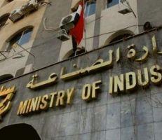 225 مليار ليرة مساهمة وزارة الصناعة بالناتج المحلي الإجمالي هذا العام