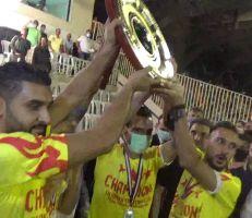 التتويج الرسمي لفريق تشرين بطلاً للدوري الكروي لموسم 2019 - 2020 (فيديو)