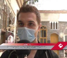 """""""عقمها"""" فريق تطوعي من الشباب لمواجهة فيروس كورونا (فيديو)"""
