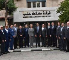 غرفة صناعة حلب تطلب من الحكومة إيقاف تمويل المستوردات لأنها فاقمت استغلال الفاسدين